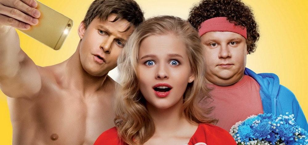 Лучшие Молодежные Секс Комедии