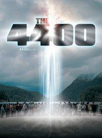4400 - Фантастический сериал