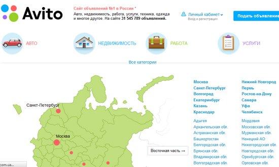 топ лучших бесплатных сайтов знакомств в украине