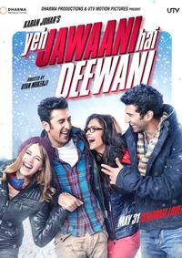 Эта сумасшедшая молодежь - лучший индийский фильм