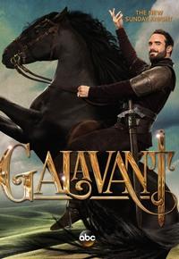 Галавант