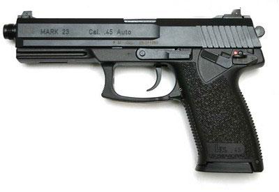Heckler and Koch Mark 23 - лучшие пистолеты мира