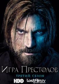 Игра престолов - лучшие сериалы 2013