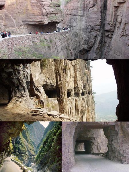 Туннель Гуольянг, Китай