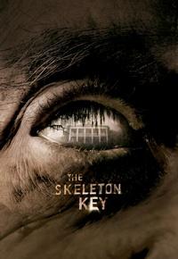 Ключи от всех дверей