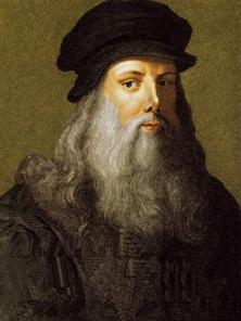 Леонардо да Винчи - известный изобретатель