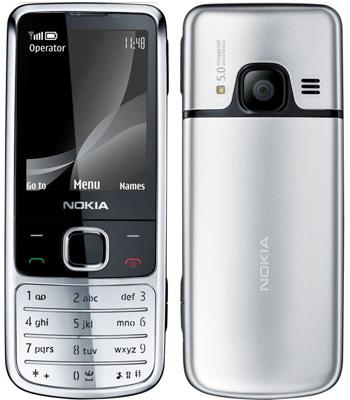 Nokia 6700 - кнопочный телефон