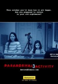 Топ самых страшных фильмов ужасов
