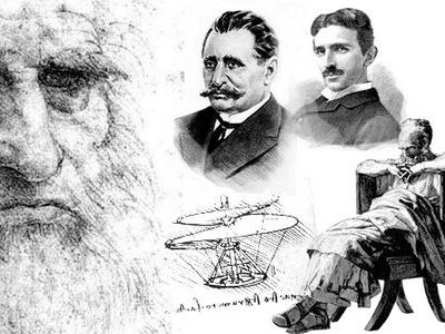 Самые известные изобретатели мира