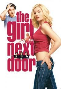 Соседка - лучший подростковый фильм