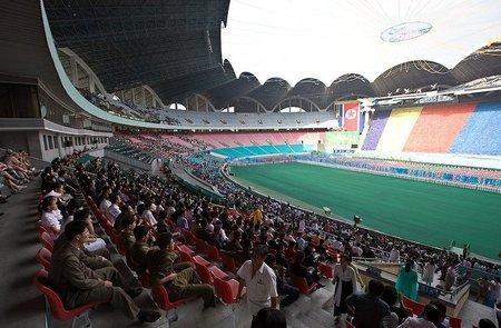 Стадион Первого Мая - Самые большие стадионы в мире