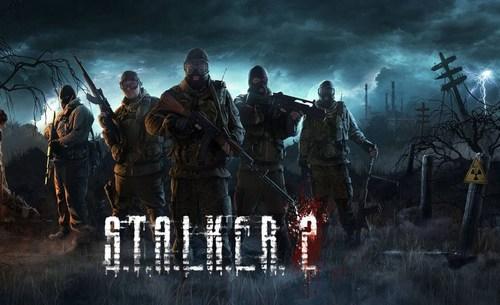 Сталкер 2 - дата выхода