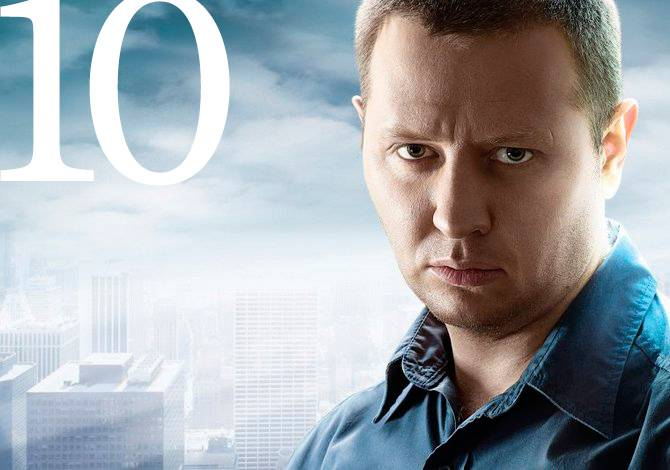 Лучшие российские сериалы