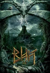 лучшие фильмы про ведьм и колдунов топ рейтинги