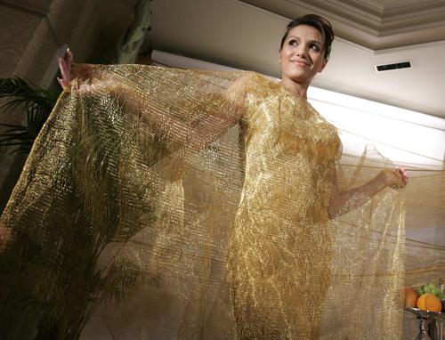Золотая одежда